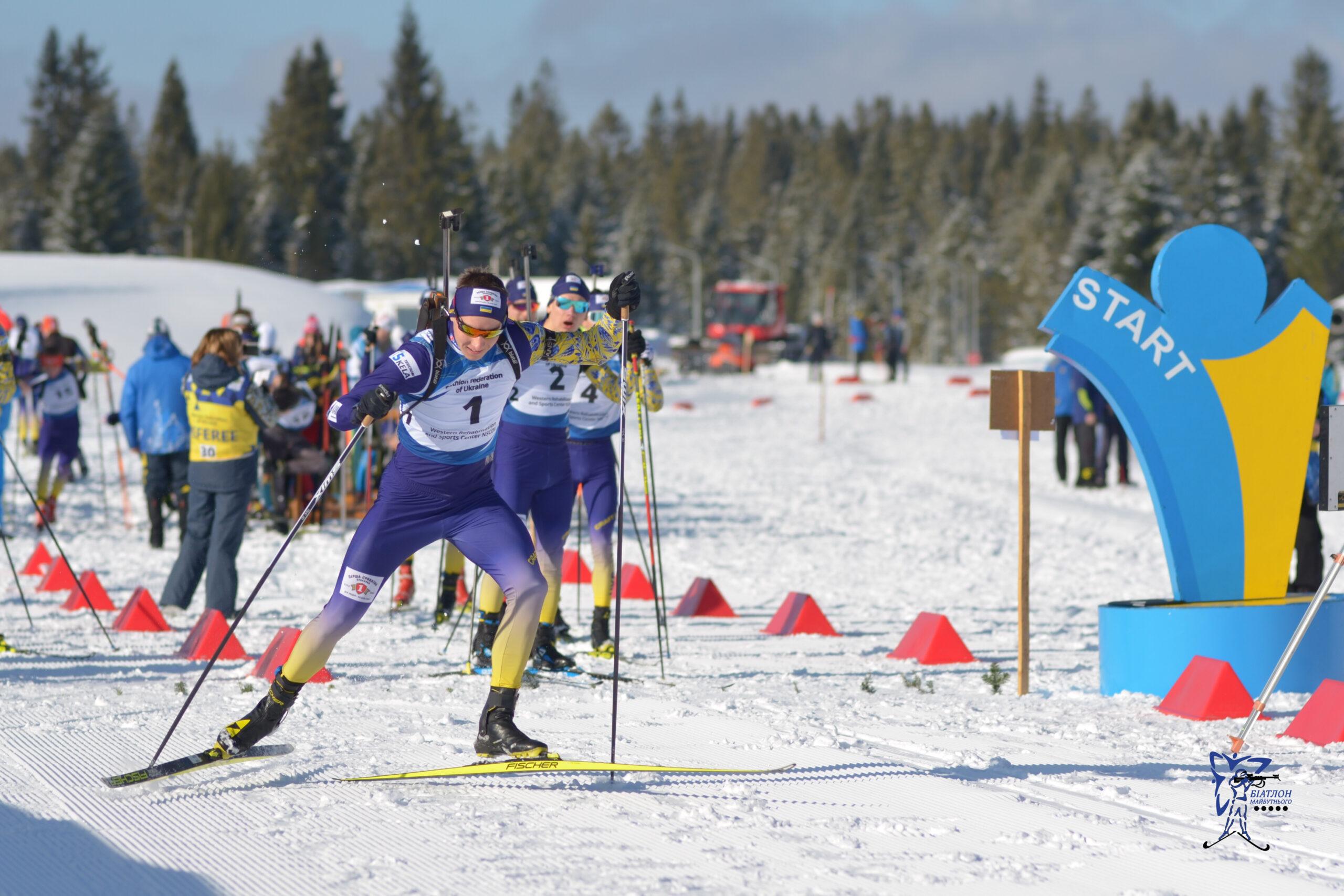 20 лютого на базі Західного реабілітаційно-спортивного центру НКСІУ стартувала юніорська першість країни з біатлону.